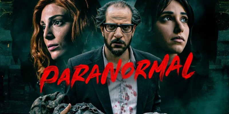 Netflix reveals the official release date for 'Paranormal'