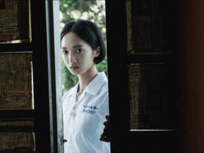 Netflix to release 'Detention', the new Taiwanese psychological thriller series