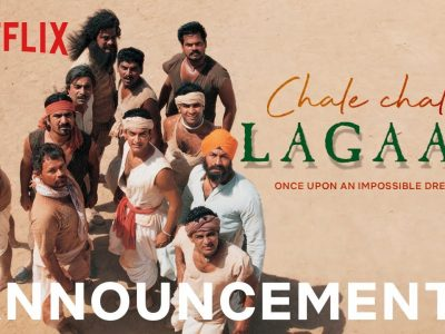 'Chale Chalo Lagaan' reunion announced to celebrate the 20th anniversary